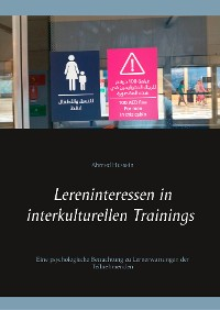 Cover Lerninteressen in interkulturellen Trainings