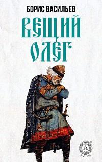 Cover Вещий Олег