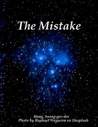 Cover The Mistake