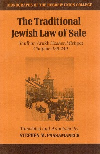 Cover The Traditional Jewish Law of Sale