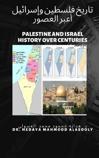 Cover Palestine and Israel History