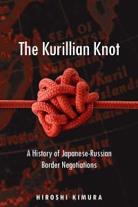 Cover The Kurillian Knot