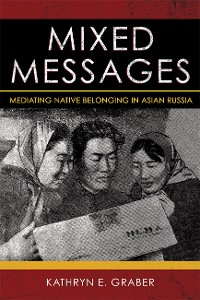 Cover Mixed Messages