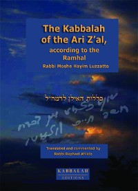 Cover The Kabbalah of the Arizal, according to the Ramhal