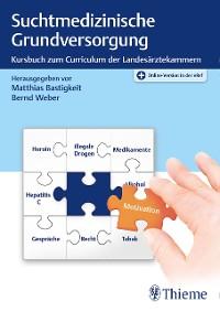 Cover Suchtmedizinische Grundversorgung