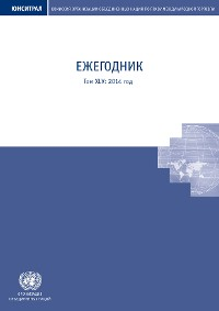 Cover United Nations Commission on International Trade Law (UNCITRAL) Yearbook 2014 (Russian language)