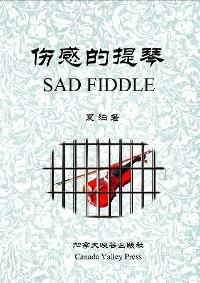 Cover 伤感的提琴 Sad Fiddle