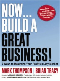 Cover Now, Build a Great Business!
