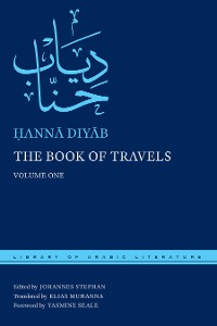 Cover The Book of Travels