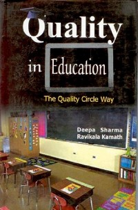 Cover Quality in Education