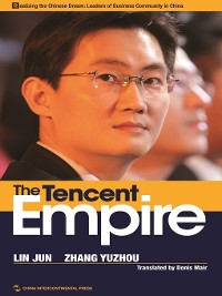 Cover 马化腾的腾讯帝国(The Tencent Empire)