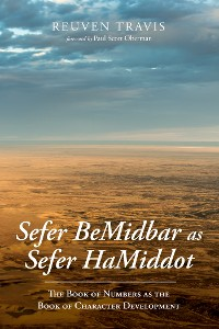 Cover Sefer BeMidbar as Sefer HaMiddot