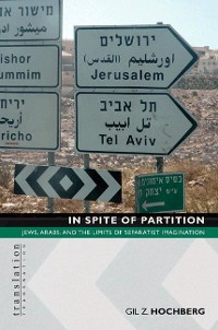 Cover In Spite of Partition
