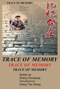 Cover Trace of Memory