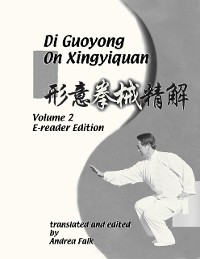 Cover Di Guoyong On Xingyiquan Volume 2 E-reader Edition
