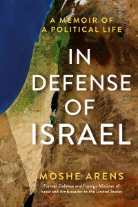 Cover In Defense of Israel