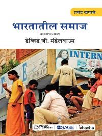 Cover Bhartatil Samaj