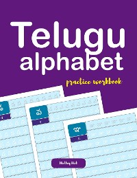 Cover Telugu Alphabet Handwriting