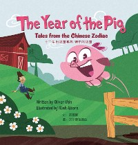 Cover The Year of the Pig