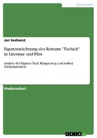 """Cover Figurenzeichnung des Romans """"Tschick"""" in Literatur und Film"""