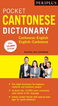 Cover Periplus Pocket Cantonese Dictionary