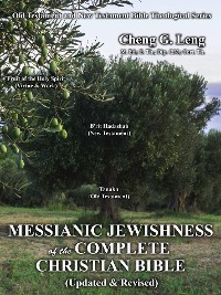 Cover The Messianic Jewishness of the Old Testament and New Testament Christian Bible