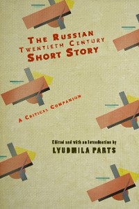Cover The Russian Twentieth Century Short Story