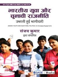 Cover Bharateey Yuva aur Chunavi Rajneeti