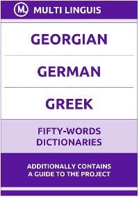 Cover Georgian' German' Greek Fifty-Words Dictionaries