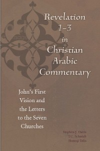 Cover Revelation 1-3 in Christian Arabic Commentary