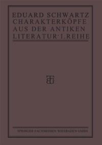 Cover Charakterkopfe aus der Antiken Literatur