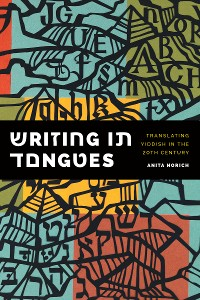 Cover Writing in Tongues