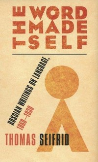 Cover The Word Made Self