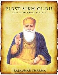 Cover First Sikh Guru: Shri Guru Nanak Sahib Ji