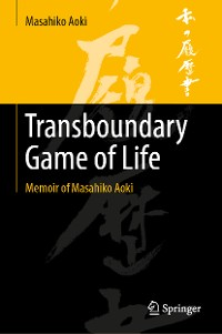 Cover Transboundary Game of Life