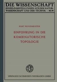 Cover Einfuhrung in die kombinatorische Topologie