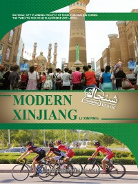 Cover Magnificent Xinjiang (活力新疆)