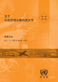 Cover Recommendations on the Transport of Dangerous Goods: Model Regulations - Twenty-first Revised Edition (Chinese language)