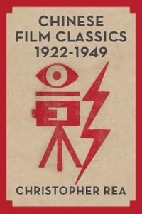 Cover Chinese Film Classics, 1922–1949