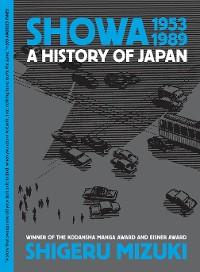 Cover Showa 1953-1989: