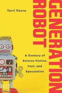 Cover Generation Robot