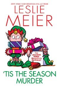 Cover 'Tis the Season Murder