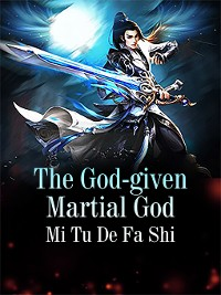 Cover The God-given Martial God