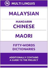 Cover Malaysian' Mandarin Chinese' Maori Fifty-Words Dictionaries