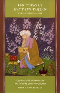 Cover Ibn Tufayl's Hayy Ibn Yaqzan