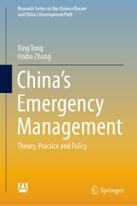 Cover China's Emergency Management