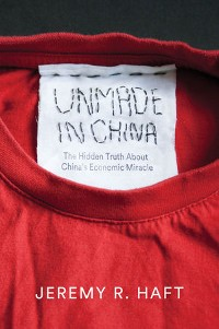 Cover Unmade in China