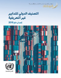 Cover International Classification of Non-Tariff Measures 2019 (Arabic language)