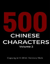 Cover 500 Chinese Characters Volume 2