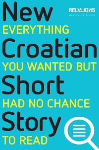 Cover The New Croatian Short Story